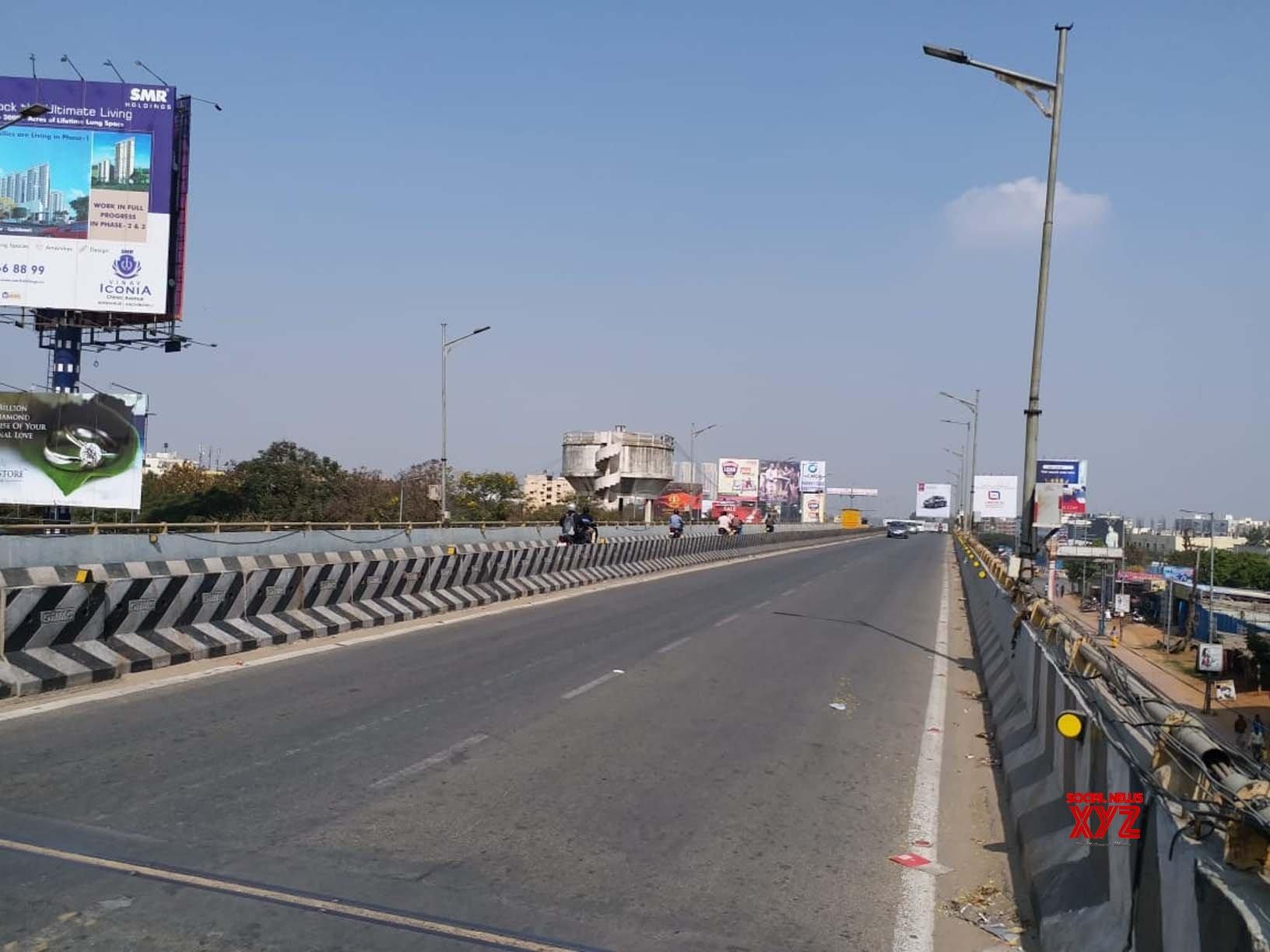 "Hyderabad: ""Makar Sankranti"" #Gallery"