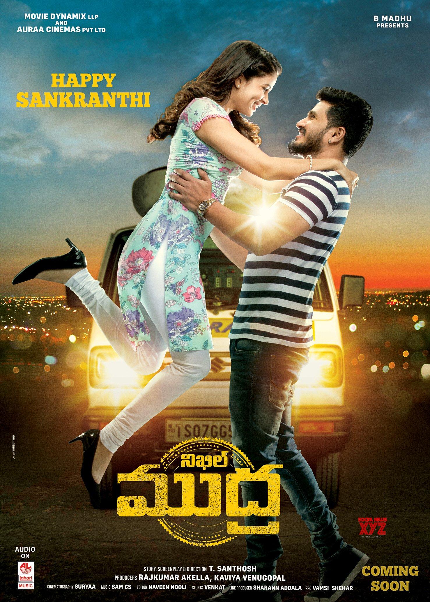 Nikhil's Mudra Movie Happy Sankranthi Poster And Still