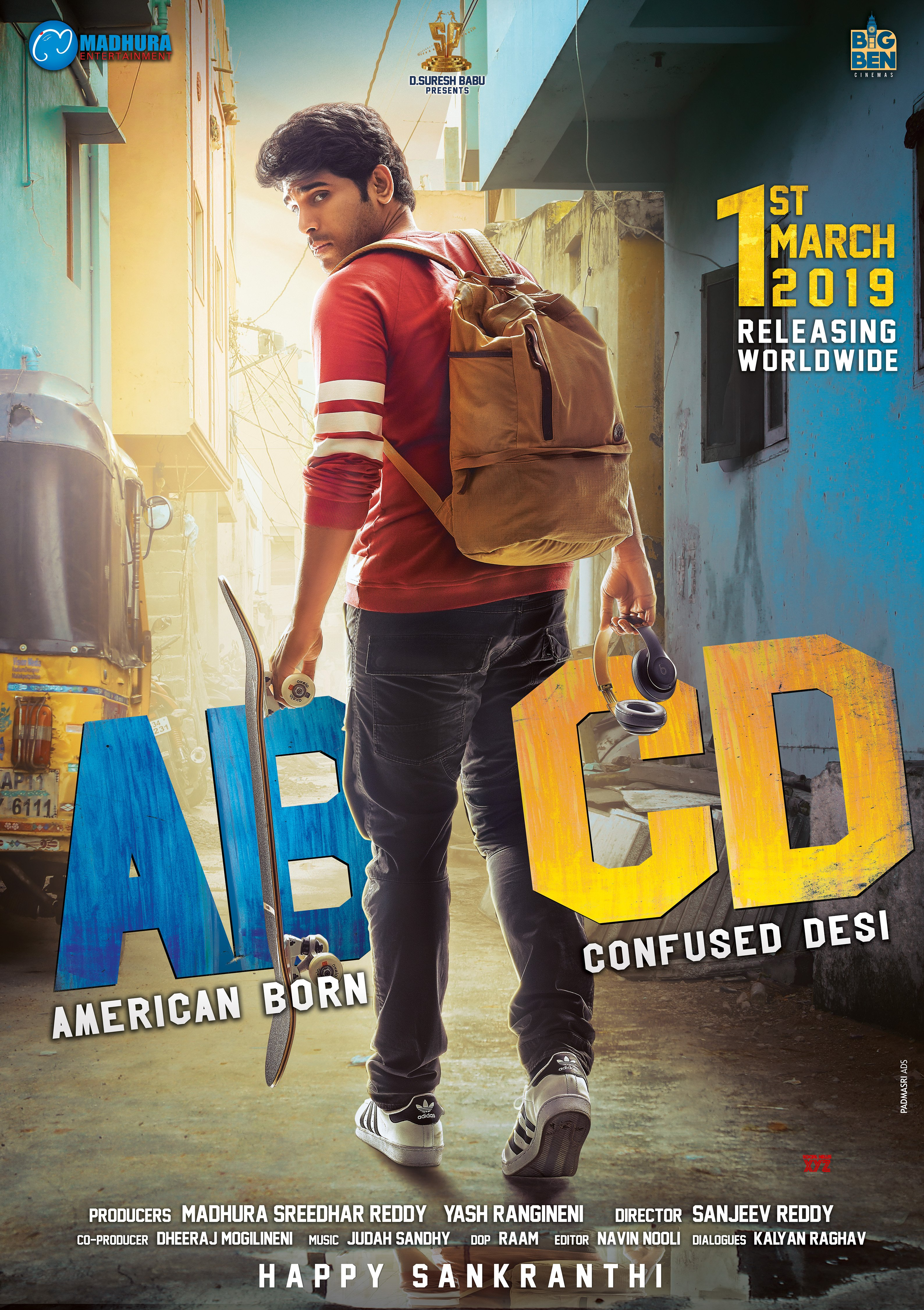 Allu Sirish's ABCD movie to release world wide on March 1st