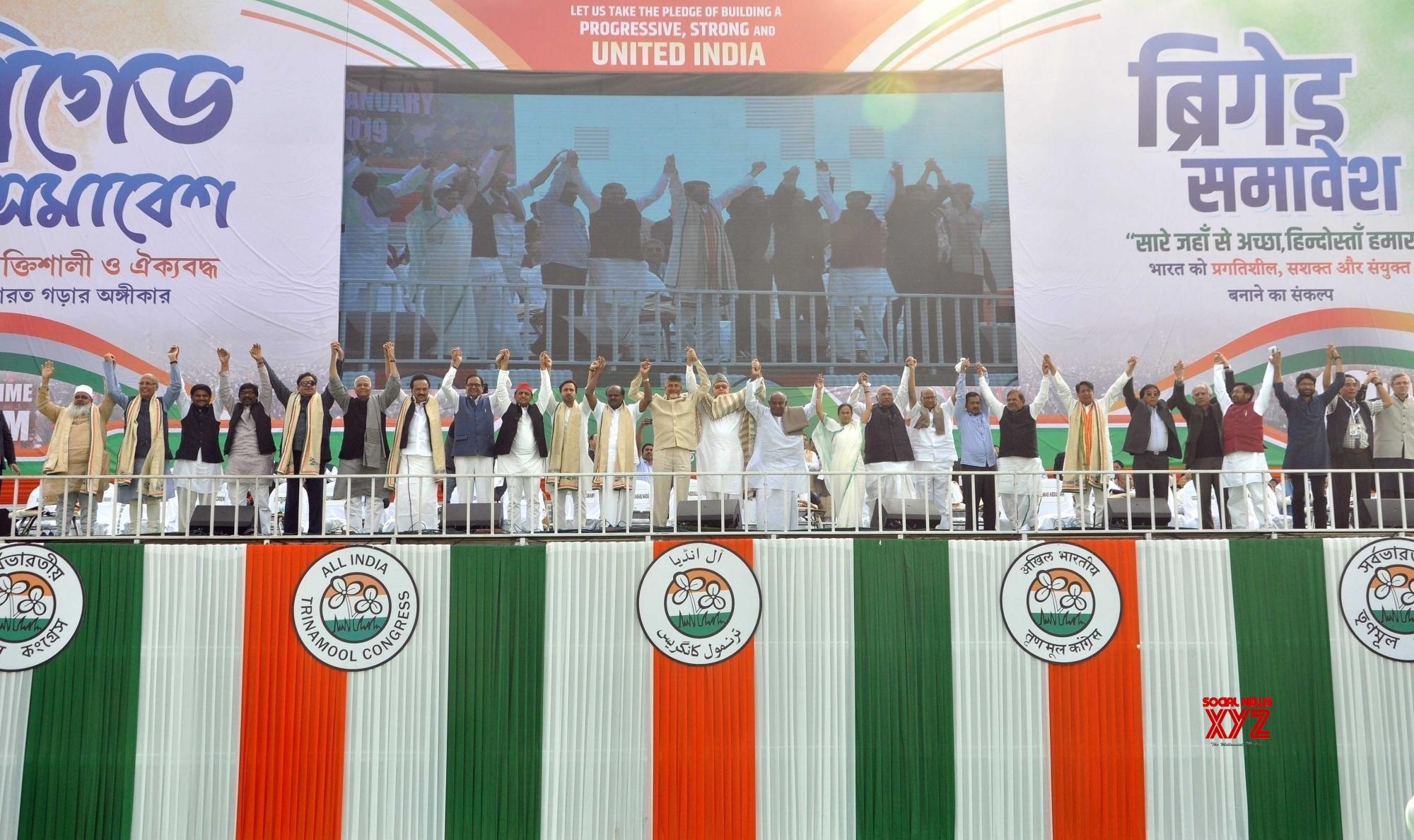 Kolkata: TMC supremo Mamata Banerjee with AIMIM leader Badruddin Ajmal, Congress leader Abhishek Manu Singhvi, Gujarat Patidar reservation leader Hardik Patel, Jharkhand Mukti Morcha leader Hemant Soren, actor-turned-politician Shatrughan Sinha, Former Union Minister Yashwant Sinha, DMK President MK Stalin, BSP leader Satish Mishra, Samajwadi Party President Akhilesh Yadav, Rashtriya Lok Dal leader Jayant Chaudhary, Karnataka Chief Minister and JD-S leader H.D. Kumaraswamy, Andhra Pradesh Chief Minister and TDP leader N. Chandrababu Naidu, National Conference President Farooq Abdullah, JD-S President H.D. Deve Gowda, Congress leader Mallikarjun Kharge, NCP President Sharad Pawar, Delhi Chief Minister and AAP chief Arvind Kejriwal, Loktantrik Janata Dal leader Sharad Yadav and Rashtriya Lok Dal chief Ajit Singh, Former Arunachal Pradesh Chief Minister Gegong Apang, Former Union Minister Arun Shourie, Dalit leader Jignesh Mewani, Zoram Nationalist Party leader Lalduhawma and National Conference leader Omar Abdullah during United India Rally at Brigade Parade Ground in Kolkata, on Jan 19, 2019. (Photo: Kuntal Chakrabarty/IANS)