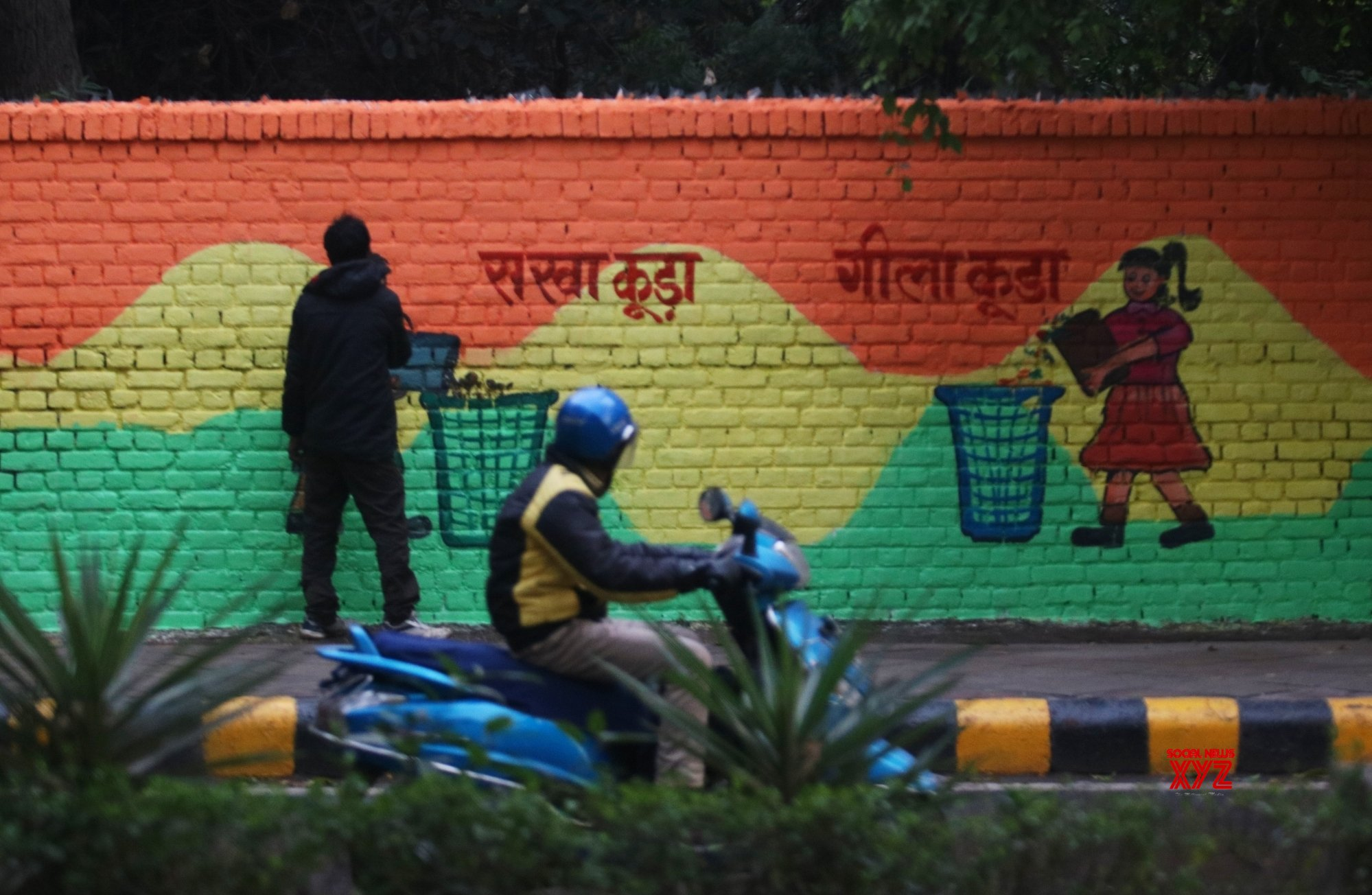 New Delhi Swachha Bharat Mission Wall Painting Gallery Social