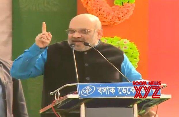 Malda: Amit Shah addresses BJP rally #Gallery