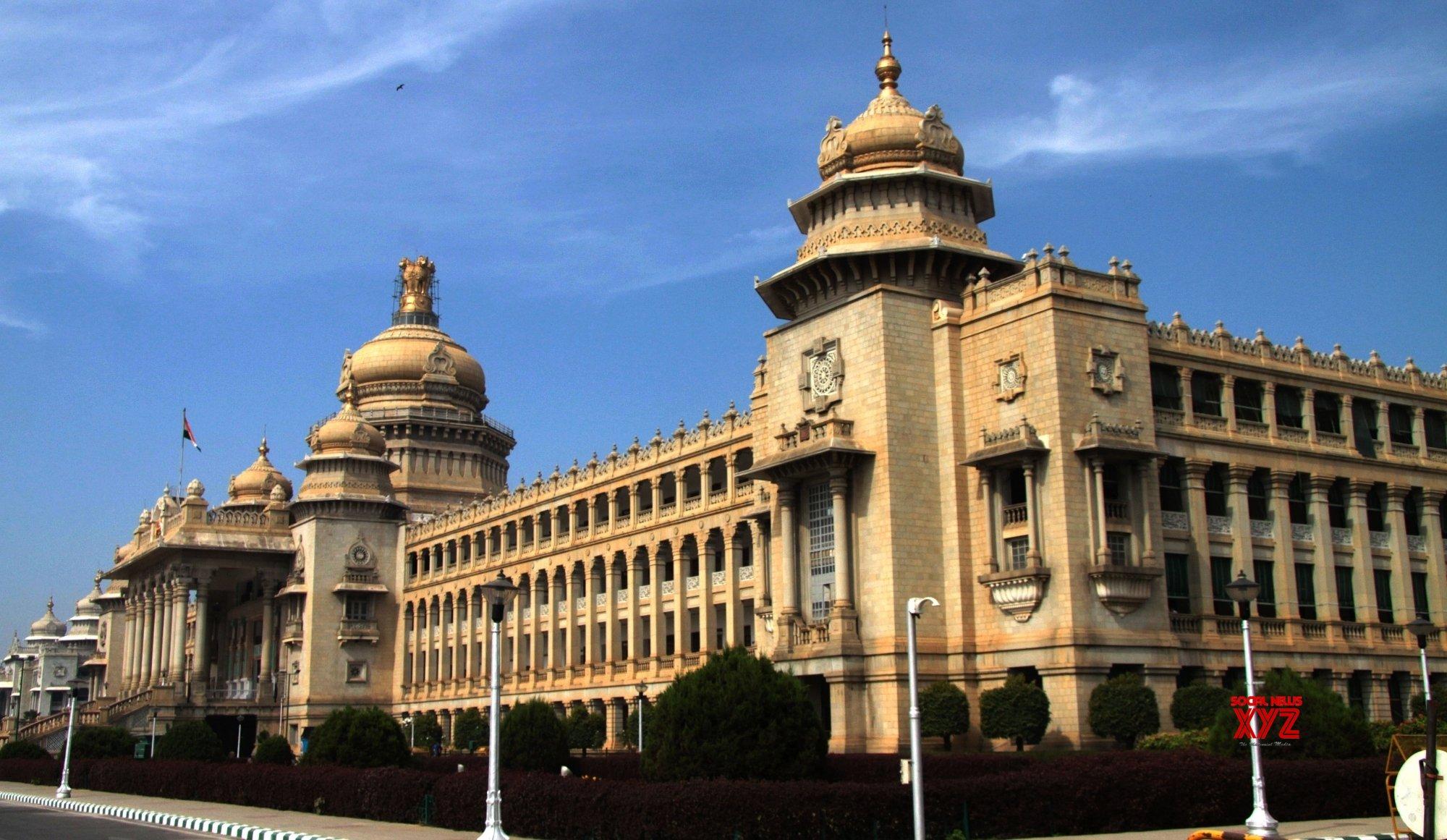 Karnataka Assembly adjourned amid BJP protest