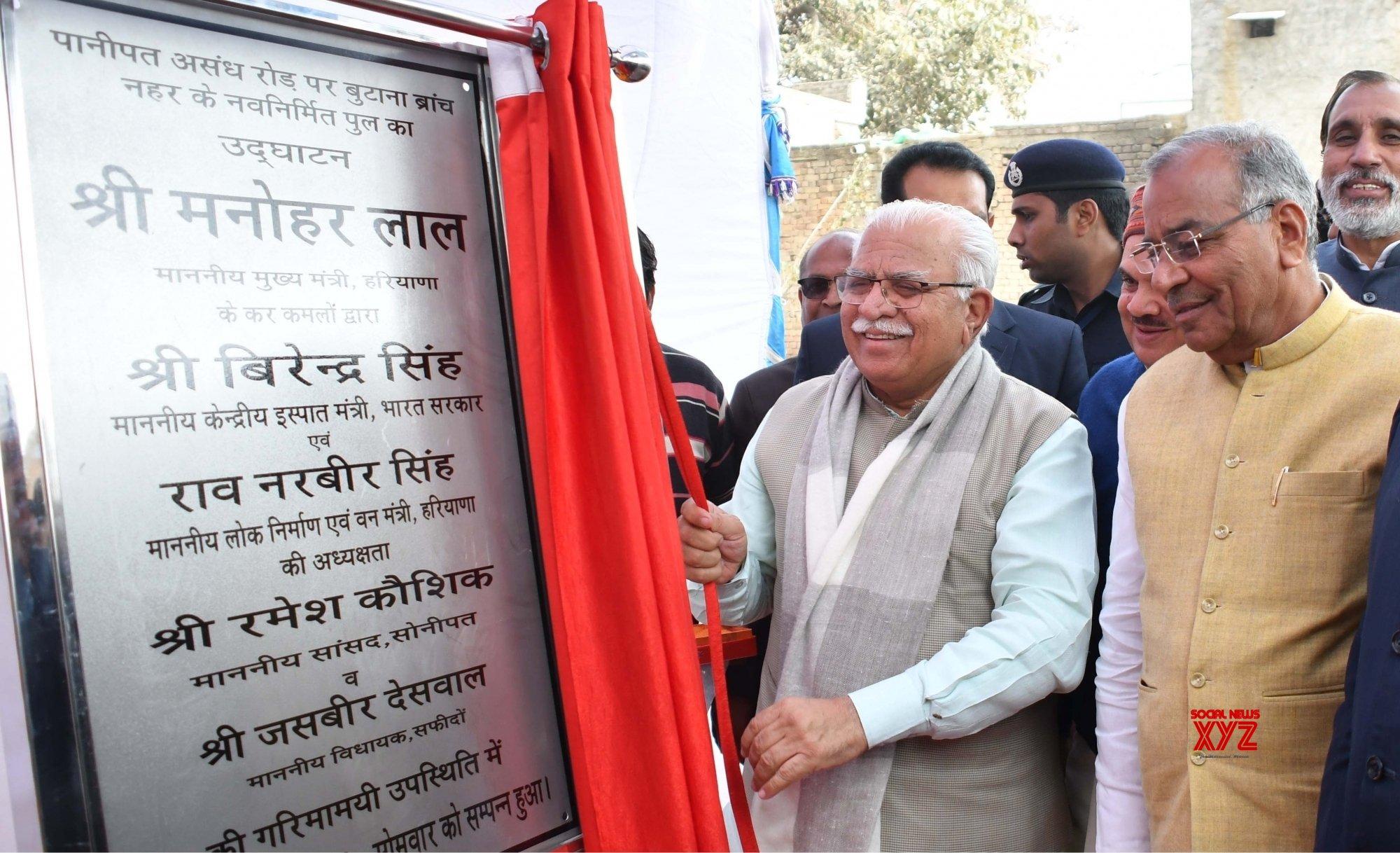 Safidon: Haryana CM inaugurates bridge #Gallery