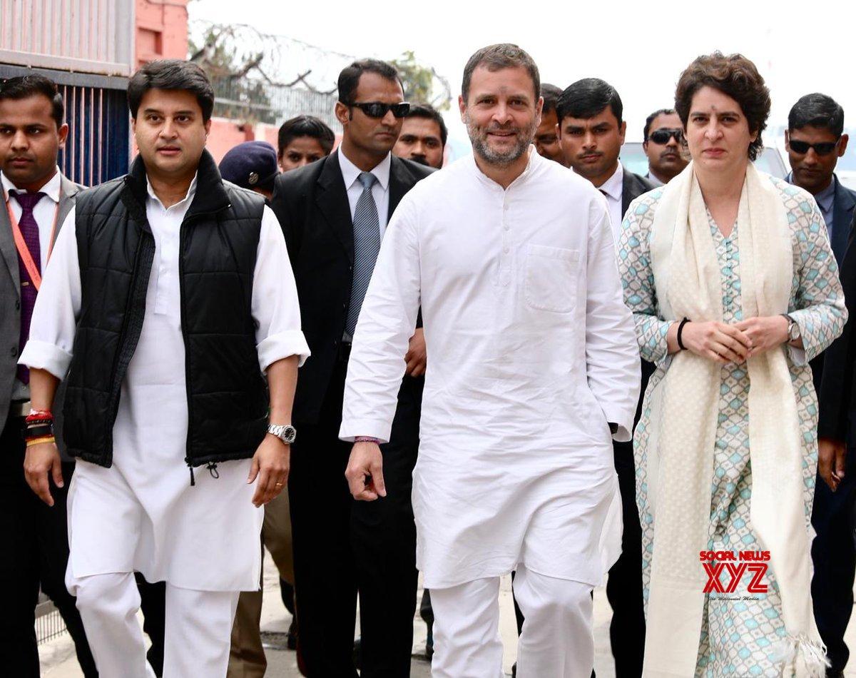 Lucknow: Rahul, Priyanka arrive in city #Gallery