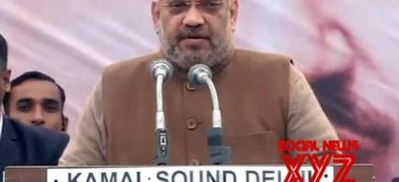 New Delhi: BJP chief Amit Shah addresses during a party event to mark the 51st death anniversary of its ideological guide Pandit Deen Dayal Upadhyay in New Delhi on Feb 9, 2019. (Photo: IANS/BJP)