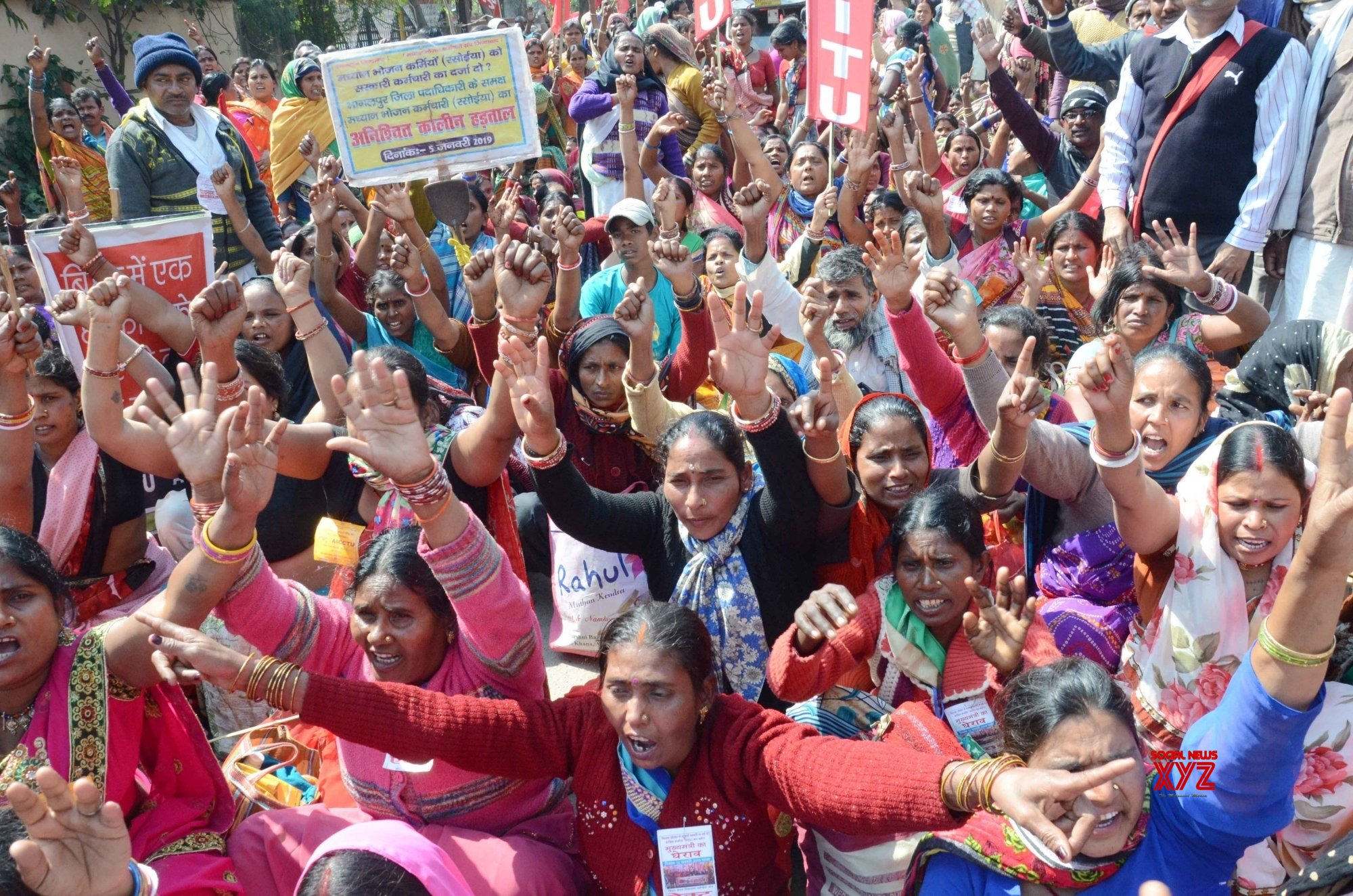 Patna: Midday meal workers' demonstration #Gallery