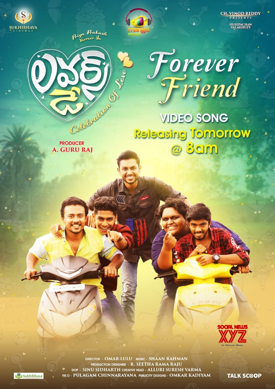 Forever Friend Video Song From Lovers Day Releasing Tomorrow At 8 AM