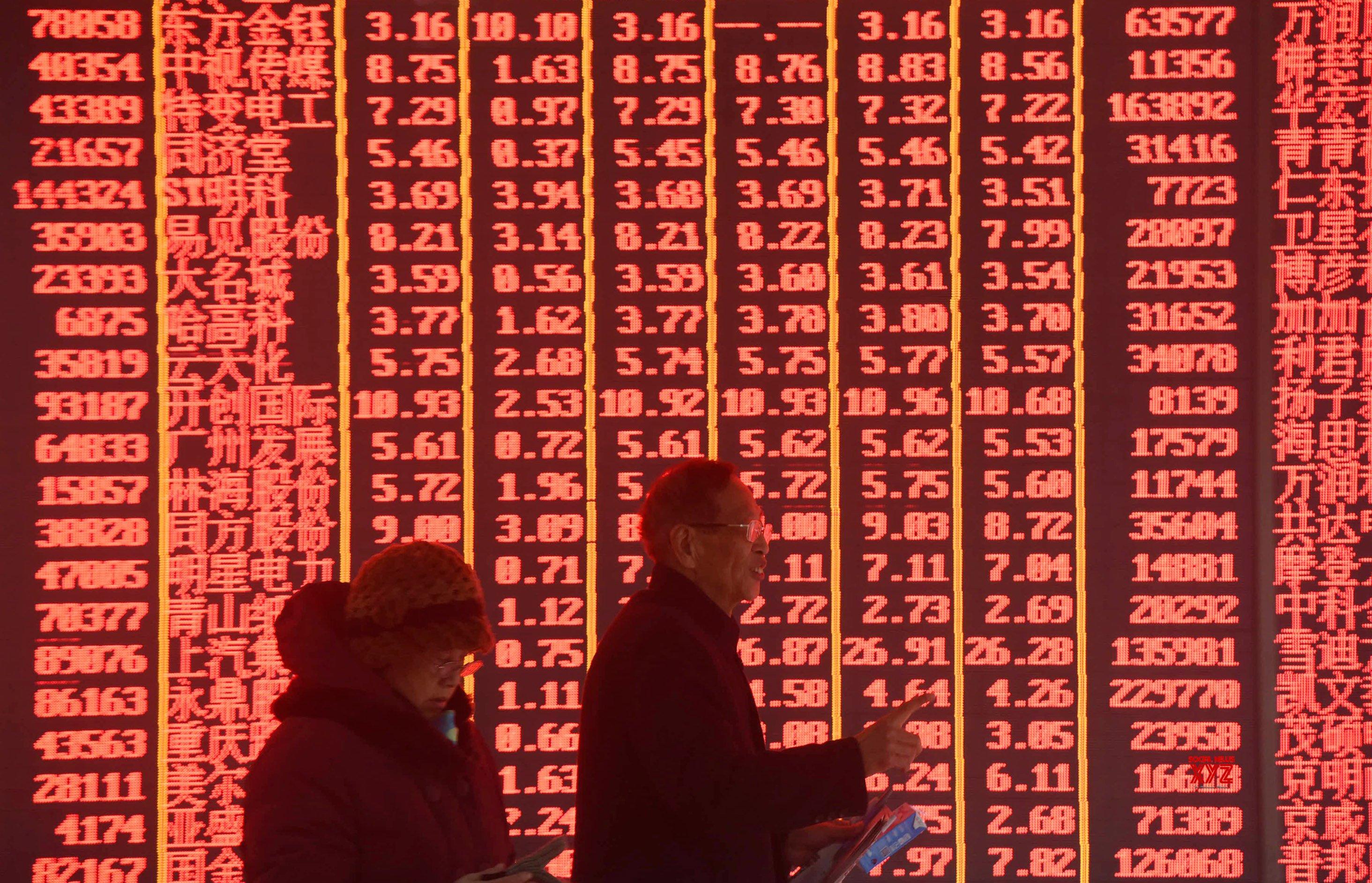 CHINA - STOCKS #Gallery