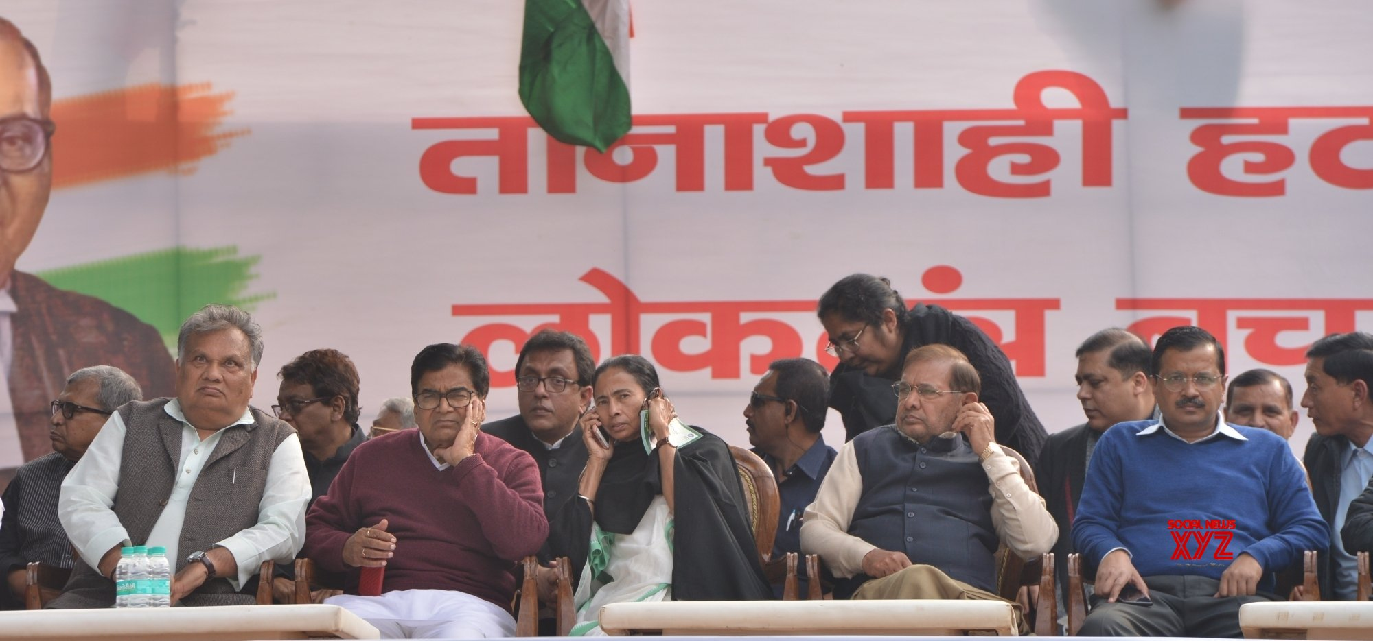 New Delhi: Opposition sit - in against Central Government (Batch - 2) #Gallery