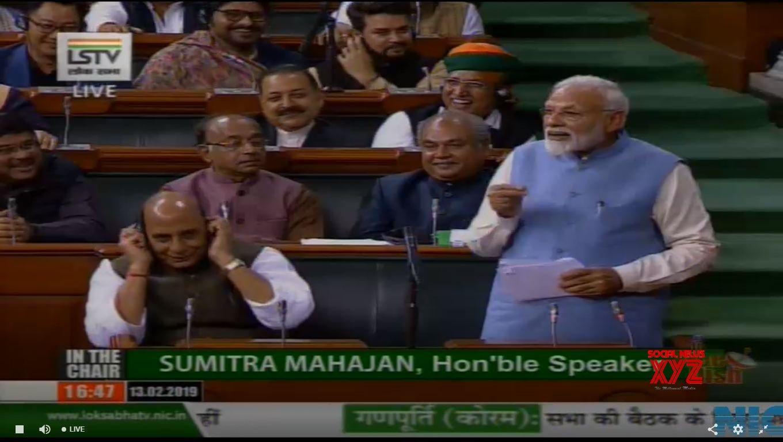 New Delhi: Modi addresses in Lok Sabha #Gallery