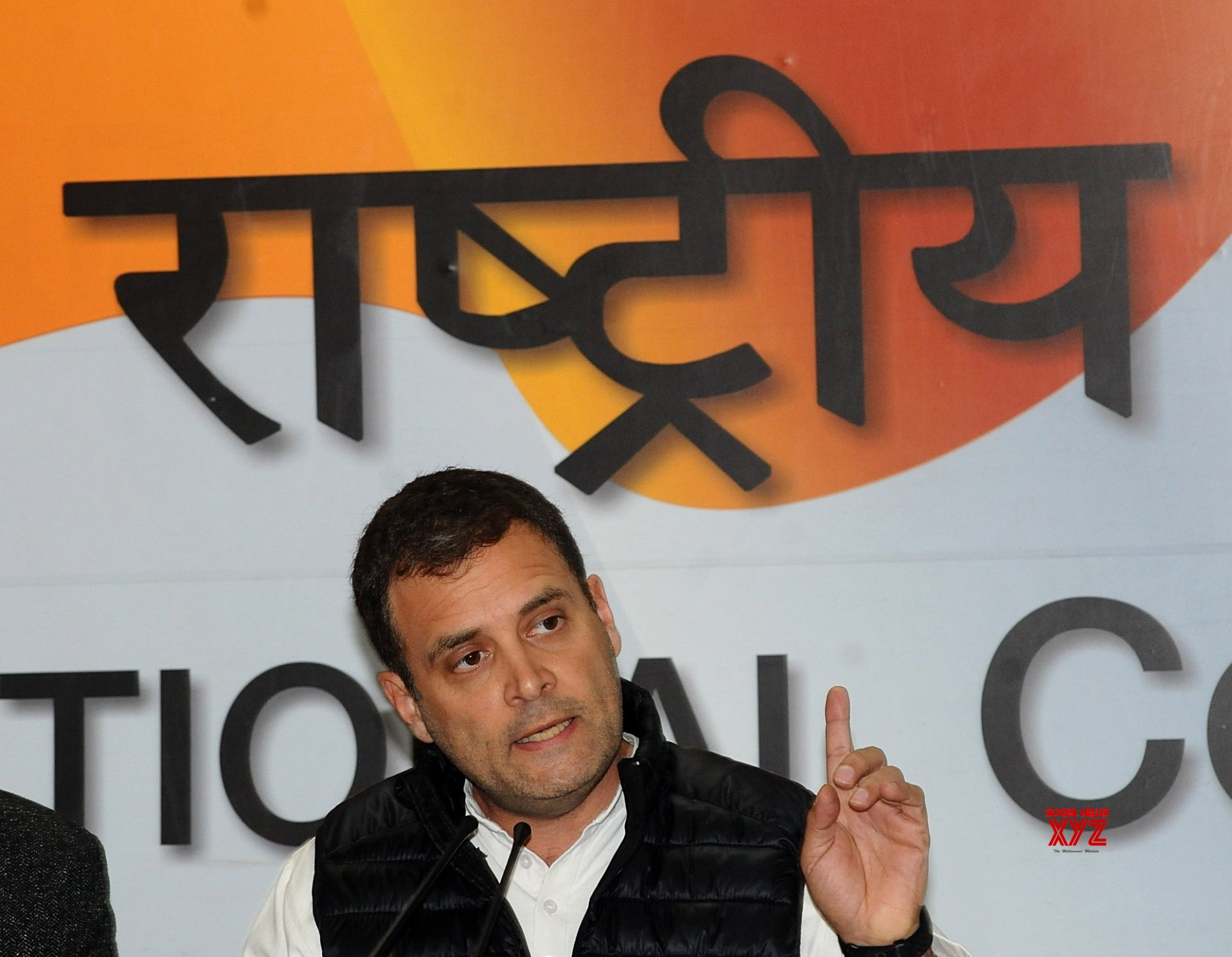 New Delhi: Rahul Gandhi's press conference (Batch - 2) #Gallery