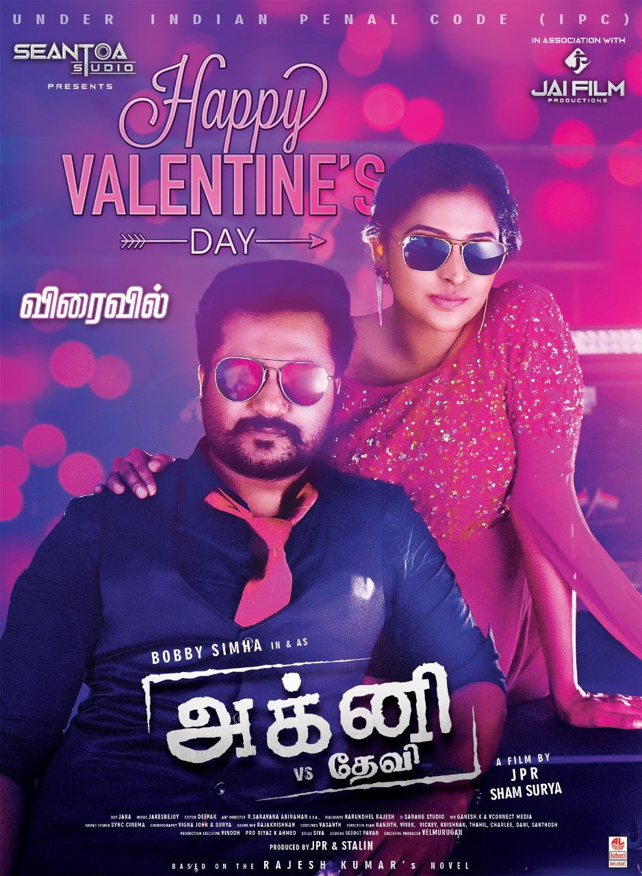 Agni vs Devi Movie Valentines Day Wishes Poster