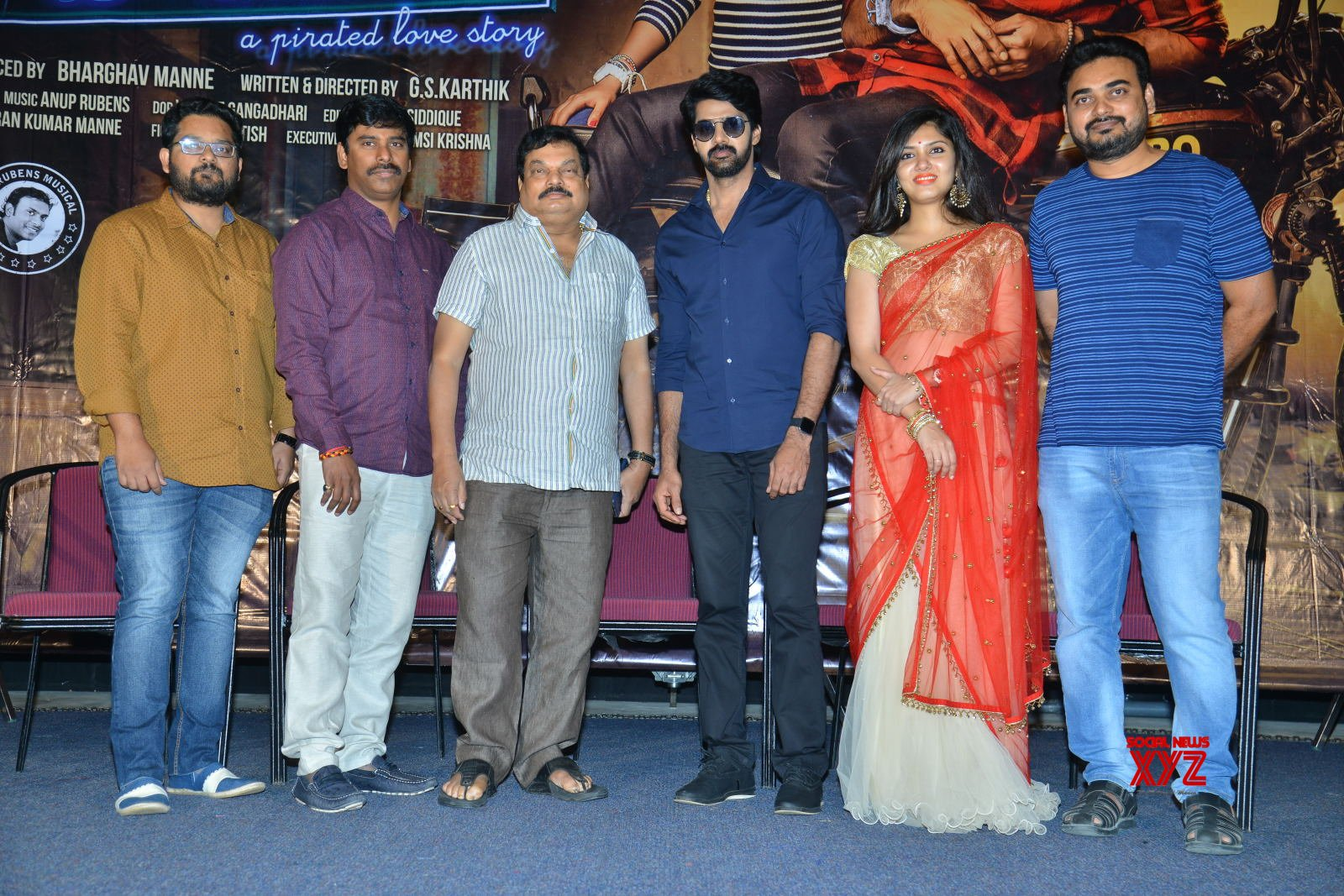 Hero Heroine Movie Teaser Launched