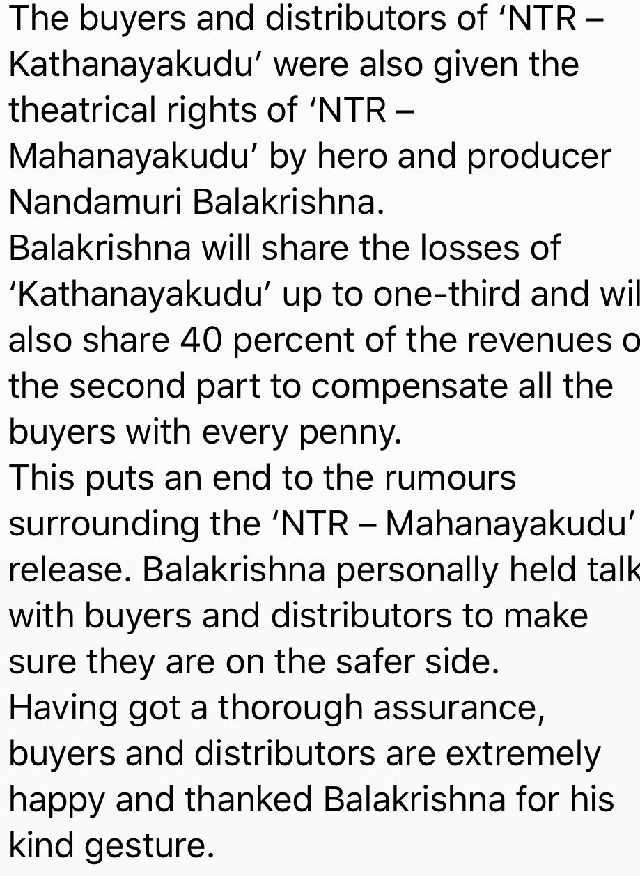NTR Kathanayakudu buyers allotted NTR Mahanayakudu rights