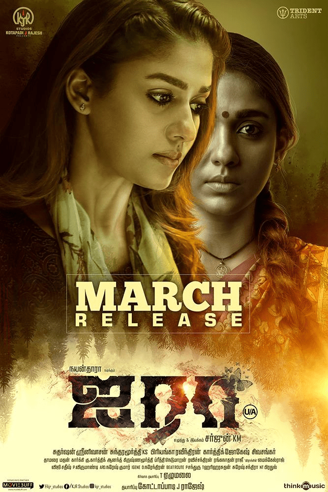 Nayanthara's Airaa Censored And Certified UA