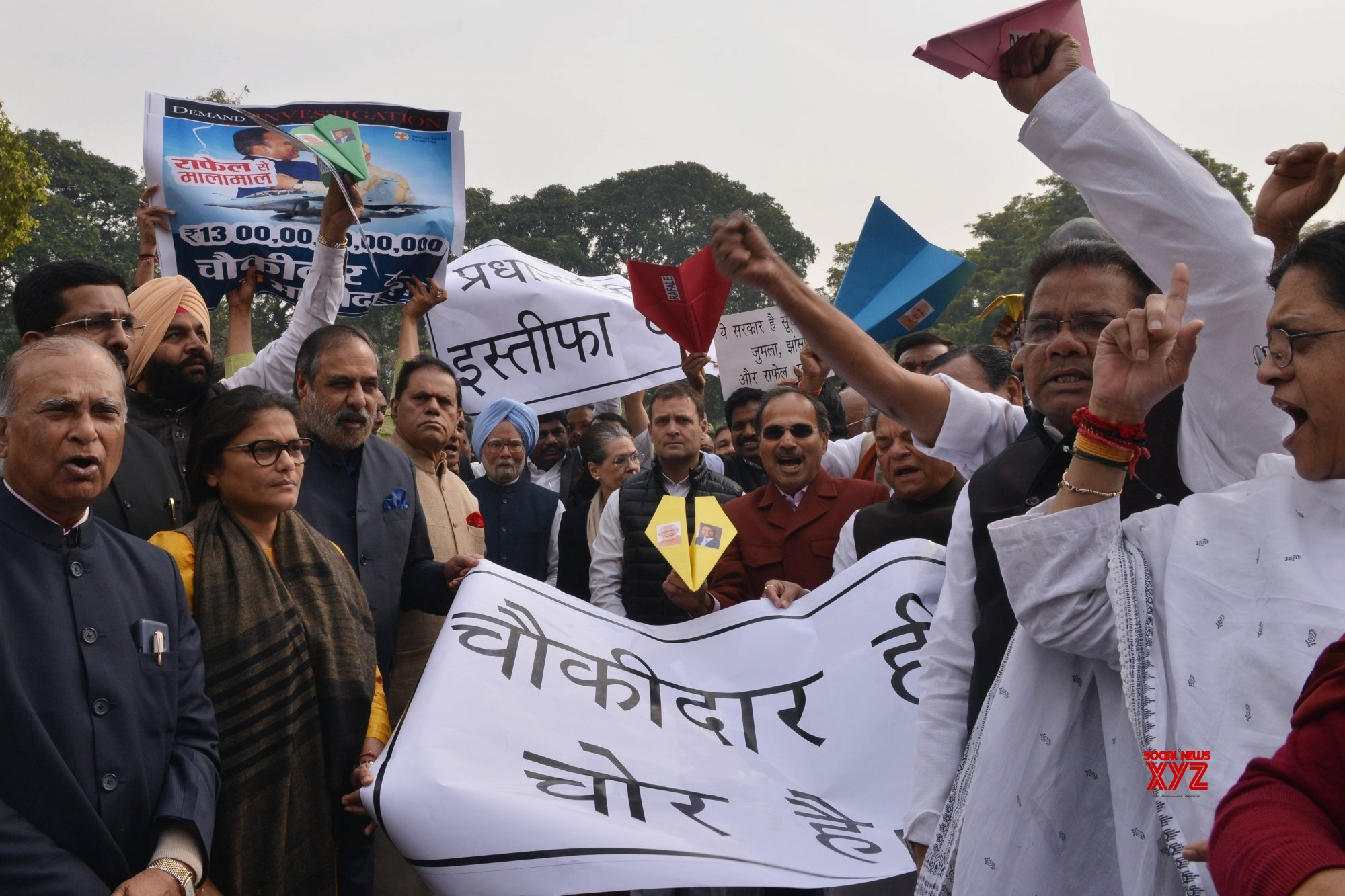 New Delhi: Congress demonstration at Parliament #Gallery