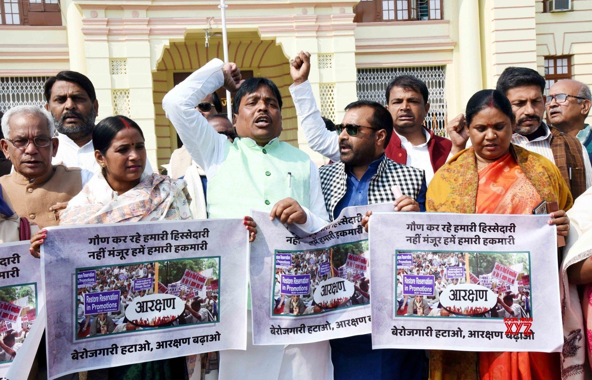Patna: RJD legislators' demonstration #Gallery