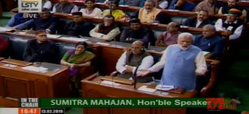New Delhi: Prime Minister Narendra Modi addresses in Lok Sabha, Parliament House in New Delhi on Feb 13, 2019. (Photo: IANS/LSTV)