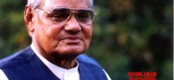 Former Prime Minister Atal Bihari Vajpayee. (File Photo: IANS/BJP)