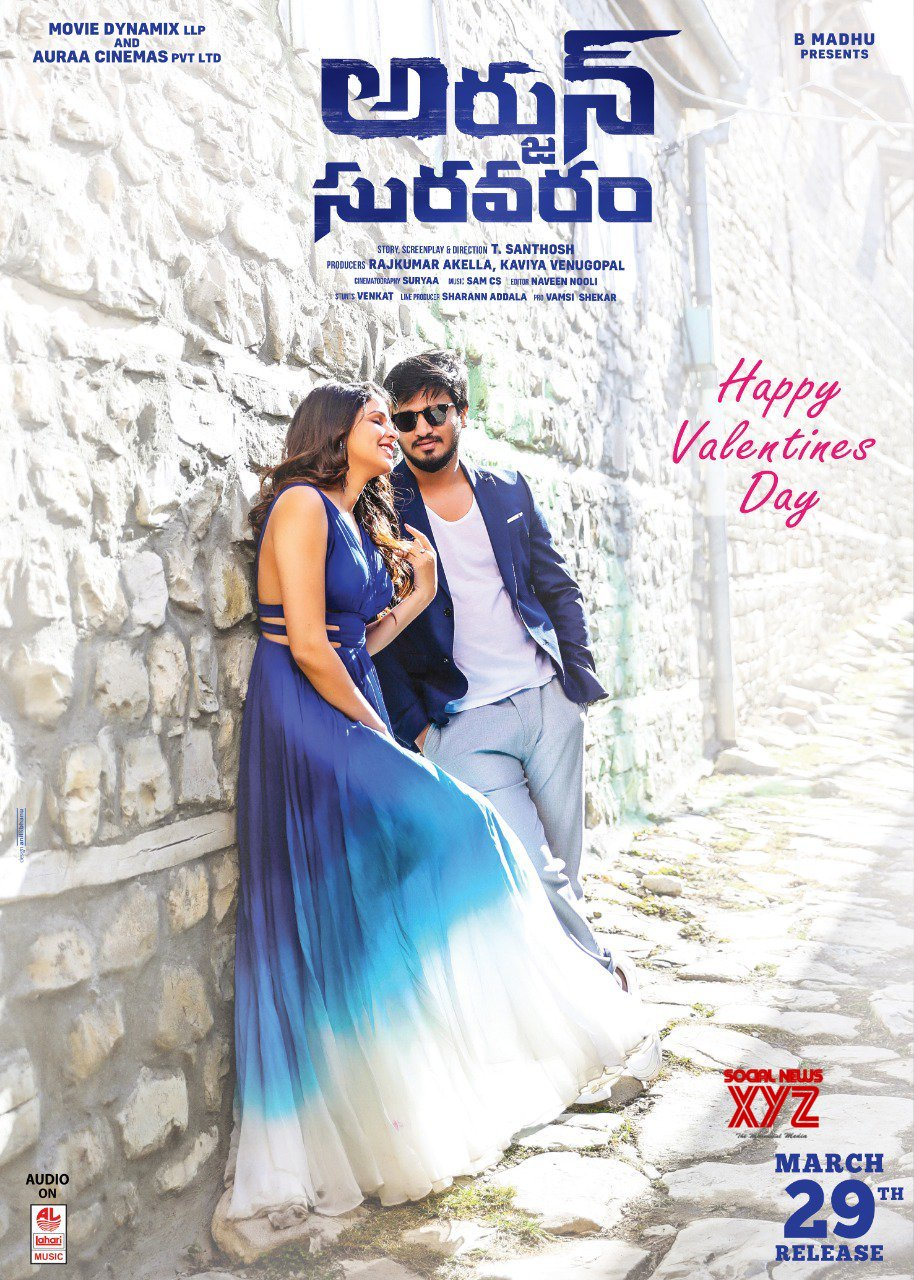 Arjun Suravaram Team Valentines Day Wishes Poster Released