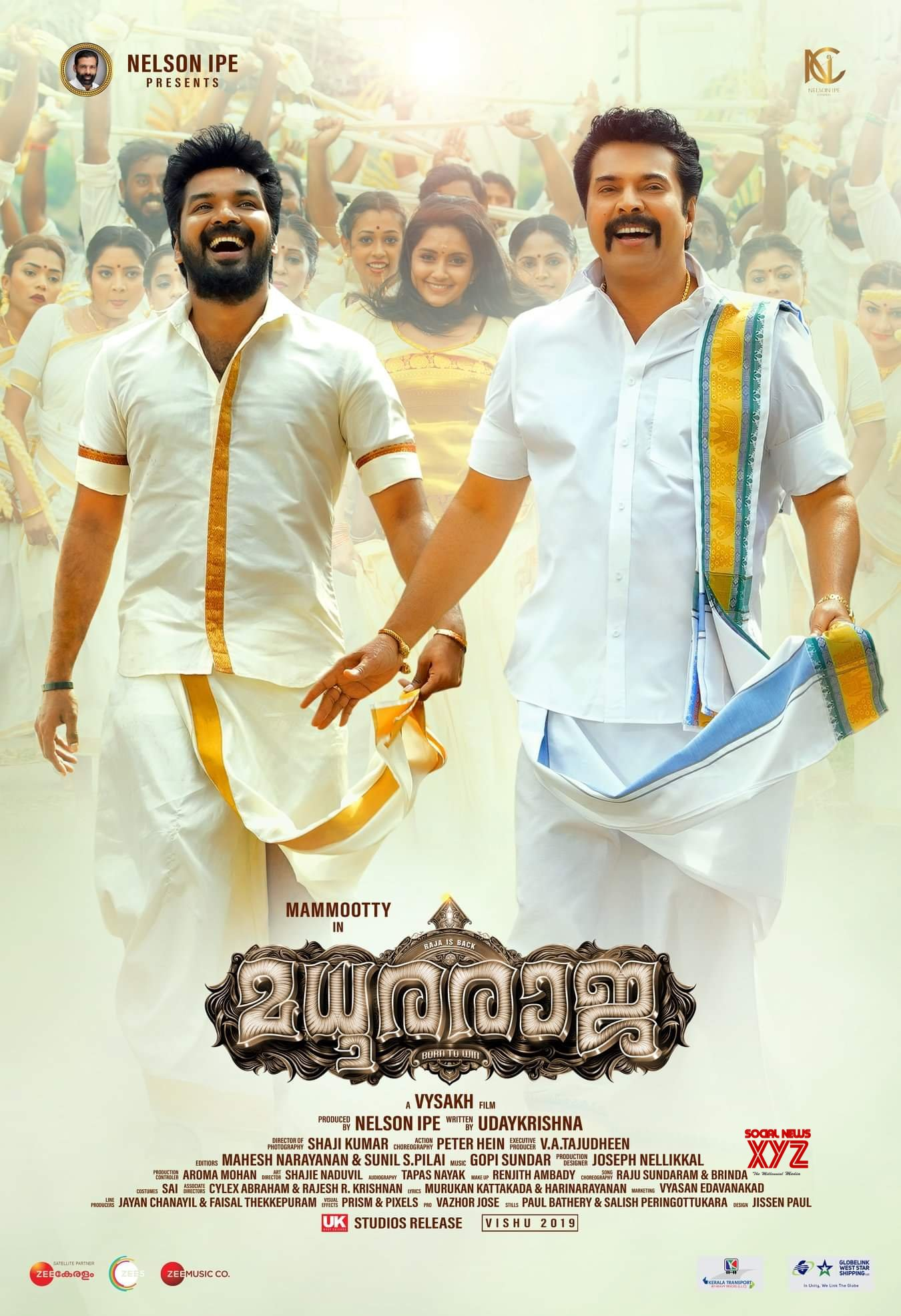 Madura Raja Audio And Motion Poster Will Be Released By Today Evening At 7:30 PM