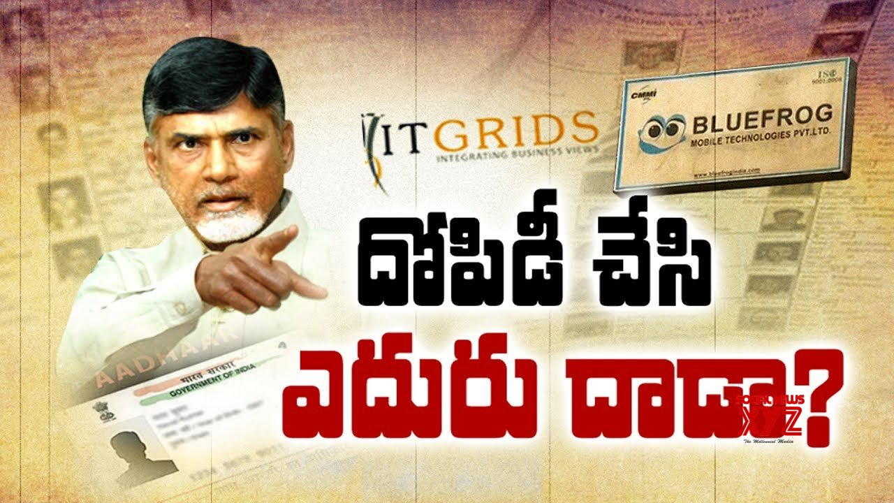 The Fourth Estate | CM Chandrababu Counter Attack on YSRCP