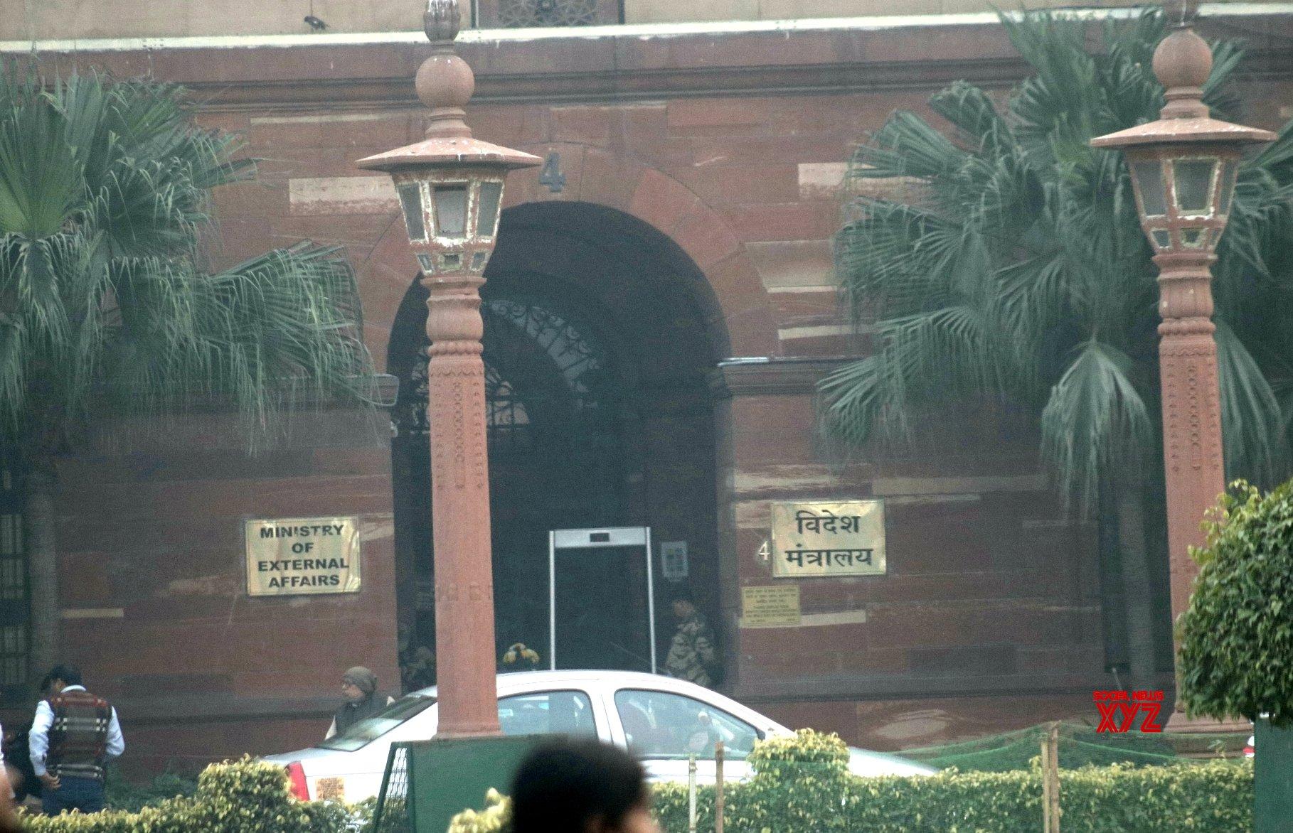 India slams Pak for 'unwarranted' statement on Ayodhya verdict