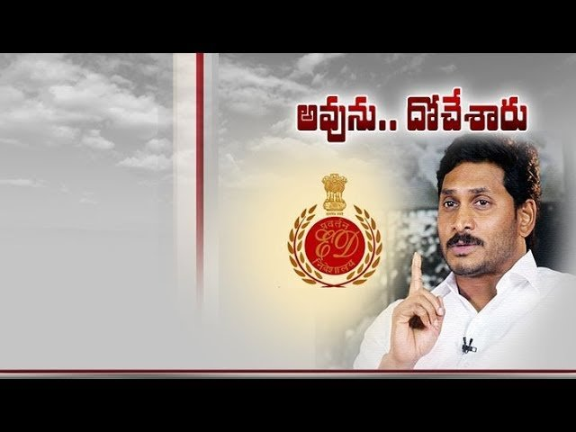 YS Jagan Wants A Scam Free Project Budget