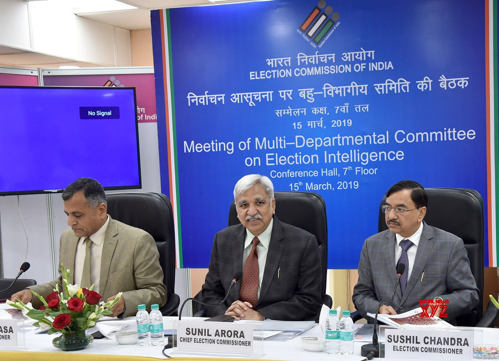 Election Commission is allover the leaders now, Even leaders from BJP