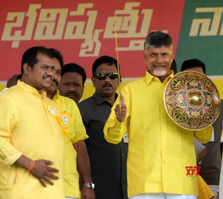 Srikakulam (Andhra Pradesh): Chandrababu Naidu launches TDP's election campaign #Gallery