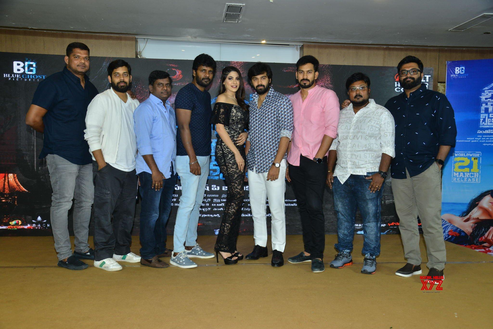 Chikati Gadhilo Chithakotudu Movie Pre Release Event Gallery