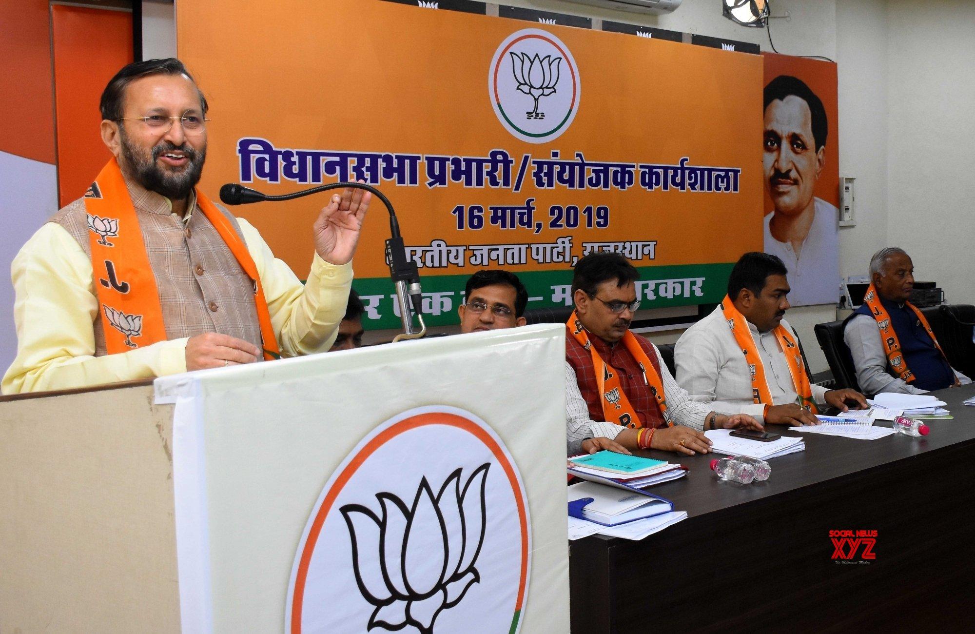 Jaipur: Prakash Javadekar at a BJP meeting #Gallery