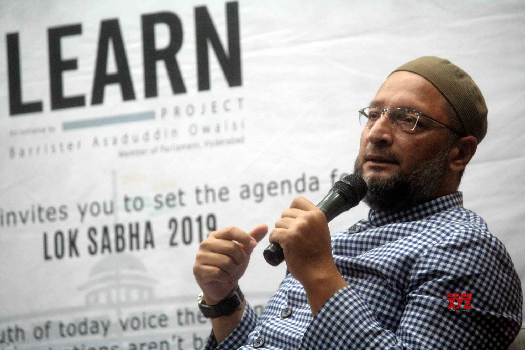 Hyderabad: Asaduddin Owaisi interacts with students #Gallery