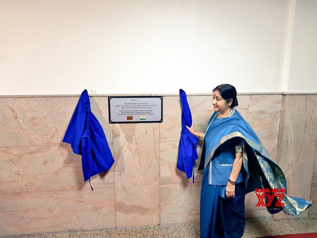Male (Maldives): Sushma dedicates renovated IGM Hospital to the people of Maldives #Gallery