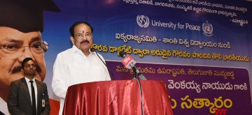 Hyderabad: Vice President M. Venkaiah Naidu addresses after being felicitated by the friends and well wishers on the conferment of Doctor Honoris Causa by the University of Peace, Costa Rica, in recognition of his contribution to the rule of law, democracy, sustainable development and peace in India, in Hyderabad on March 17, 2019. (Photo: IANS/PIB)