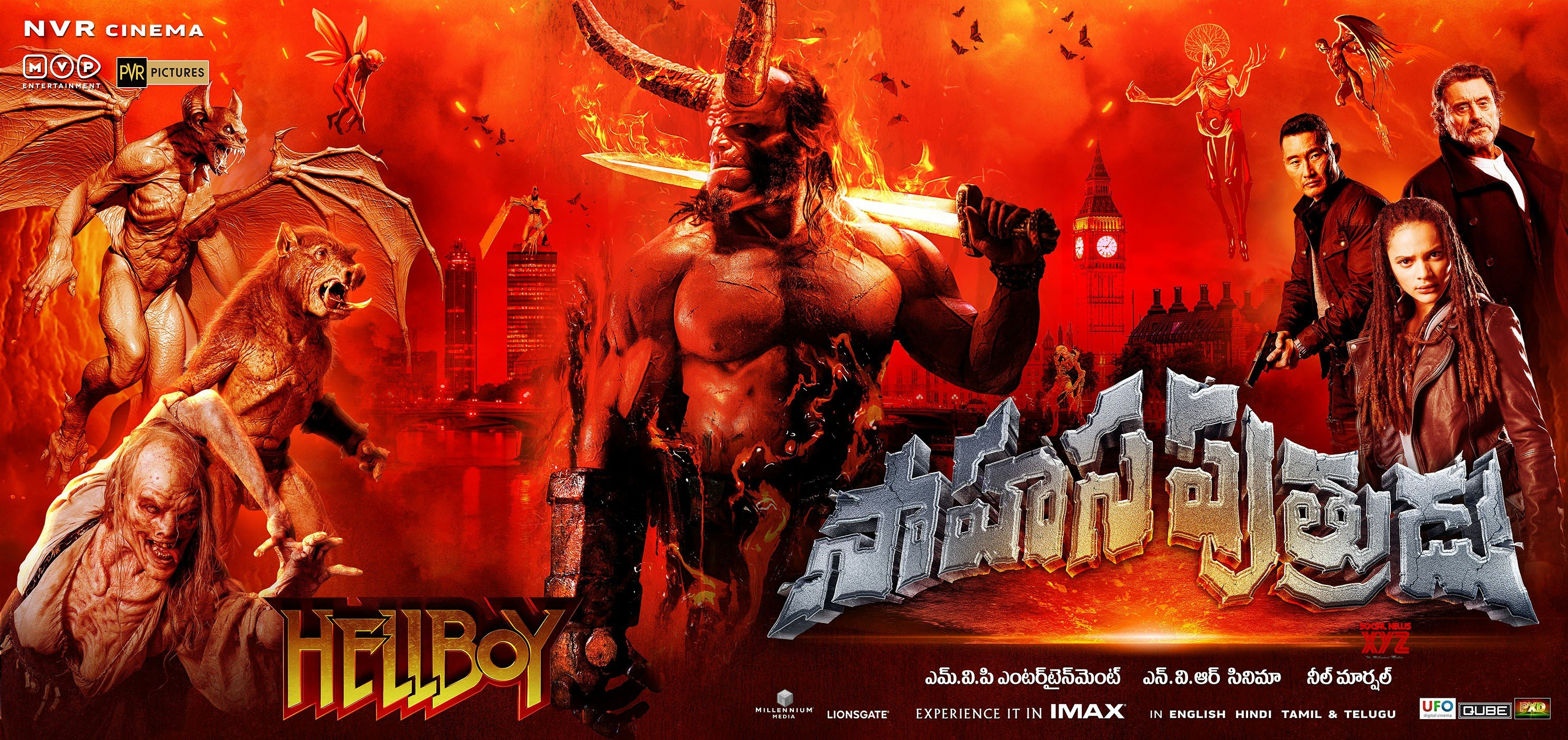 Movie Poster 2019: Hellboy Movie As Sahasaputrudu In Telugu HD Posters