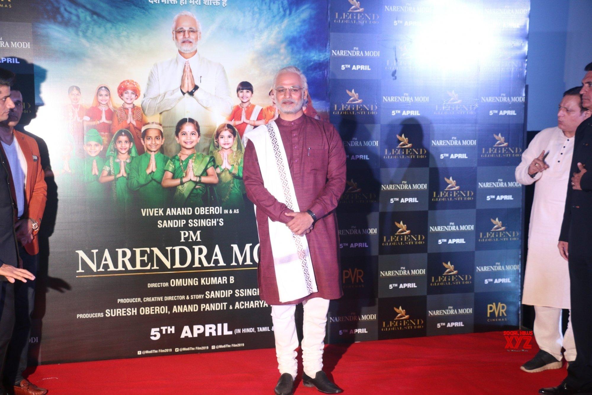 SC on Modi biopic: EC to watch film, submit report