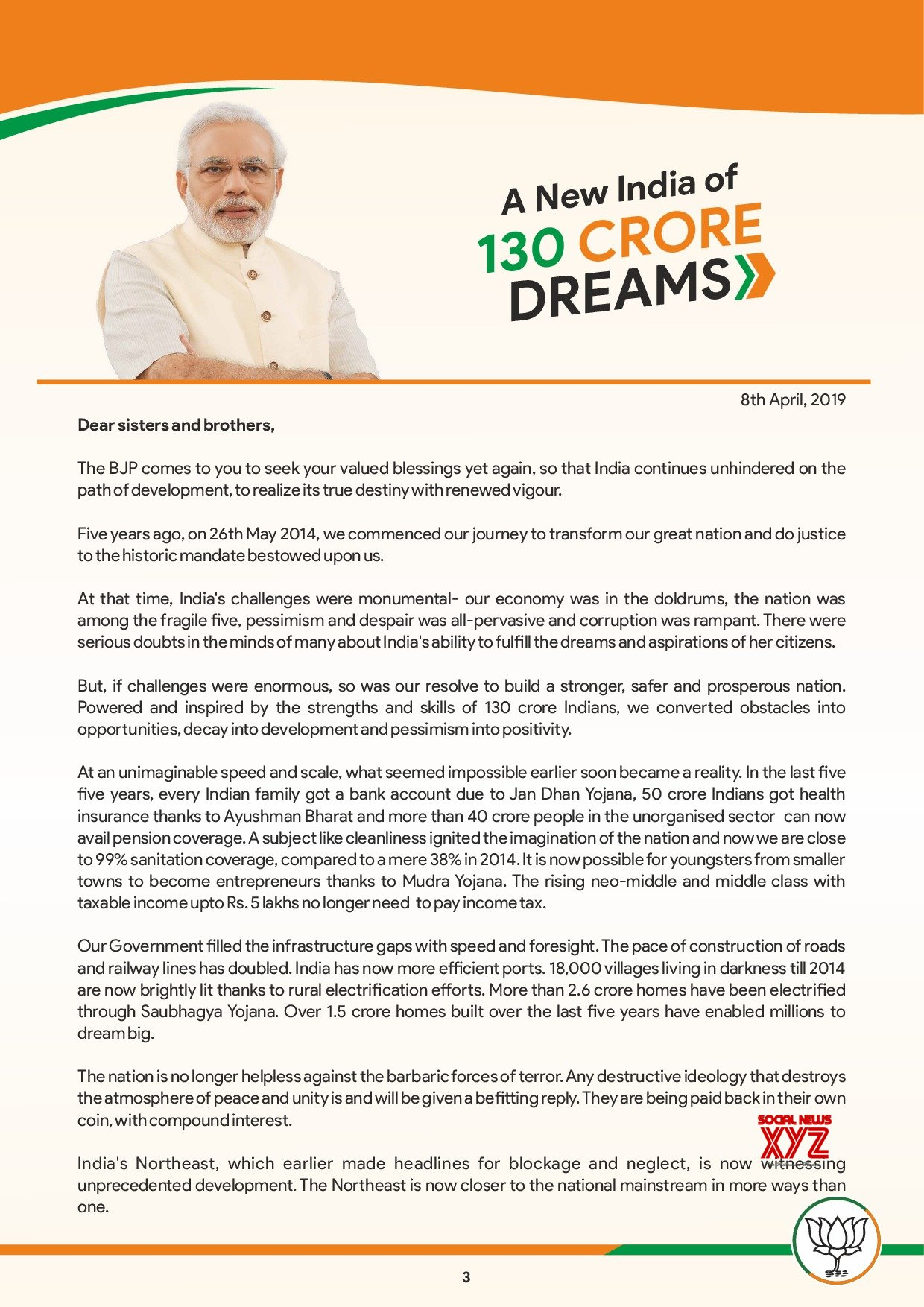 BJP Manifesto For Elections 2019 In English Gallery And PDF