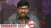 Megastar Chiranjeevi About Chitralahari Movie | Sai Tej | Kishore Tirumala | Mythri Movie Makers (Video)