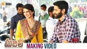 Majili Movie Making Video | Naga Chaitanya | Samantha | Divyansha | Shiva Nirvana | Shine Screens (Video)