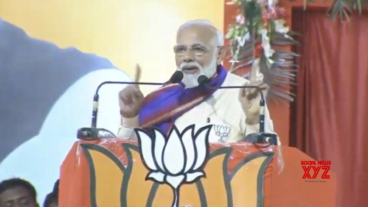 Bhubaneswar: PM Modi during a public rally #Gallery