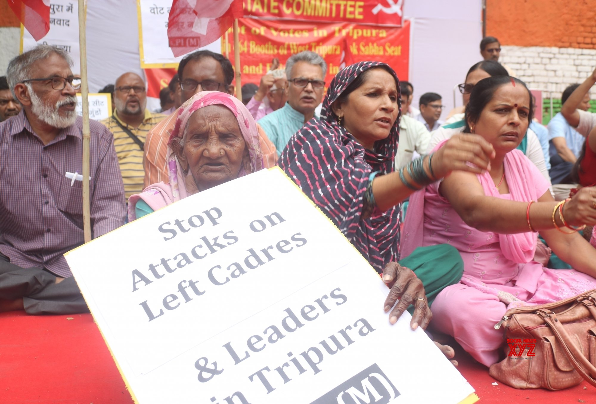 New Delhi: CPI - M's sit - in demonstration #Gallery