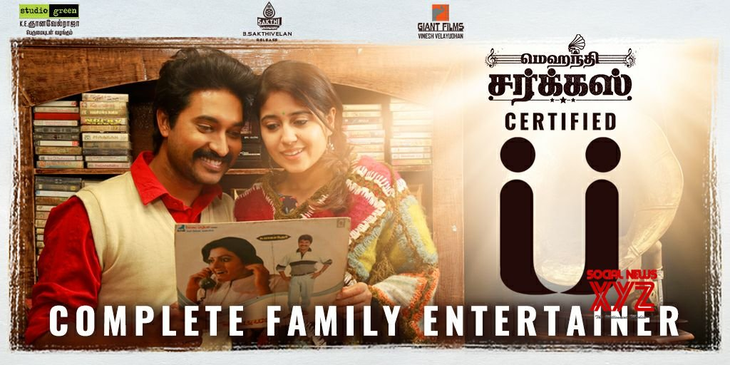 Mehandi Circus Movie Cleared Censor With U Certificate