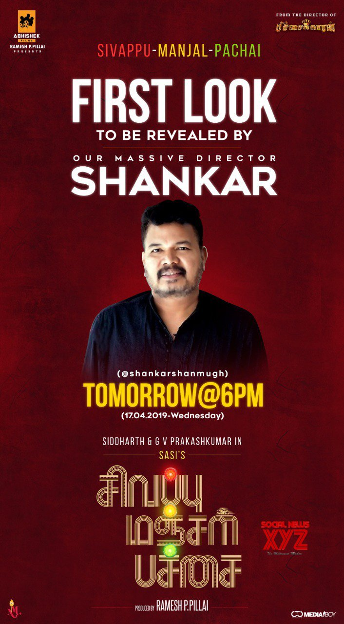 Sivappu Manjal Pachai Movie First Look Will Be Released By Director Shankar Tomorrow At 6 PM