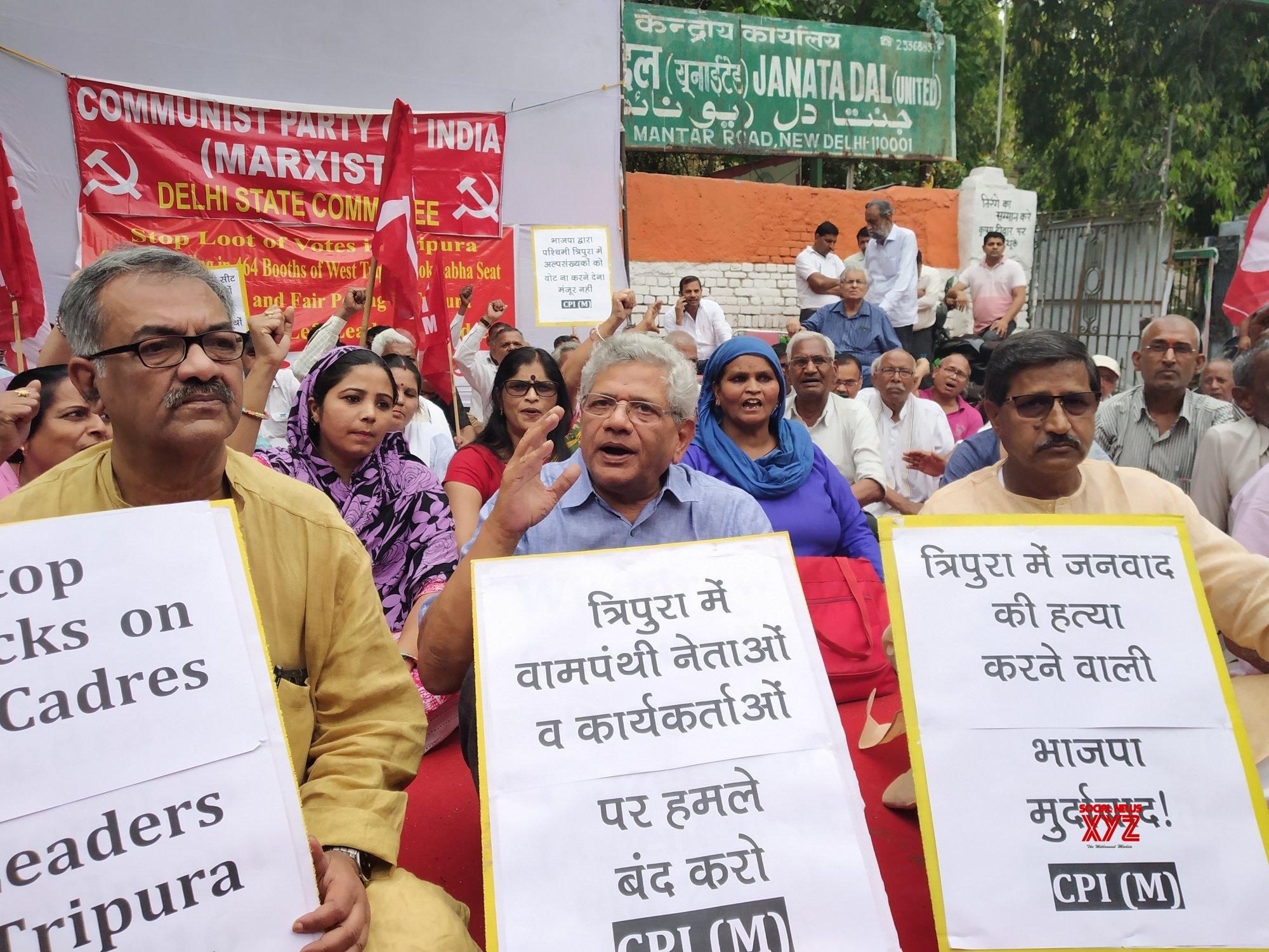 New Delhi: CPI - M's sit - in demonstration - Sitaram Yechury #Gallery