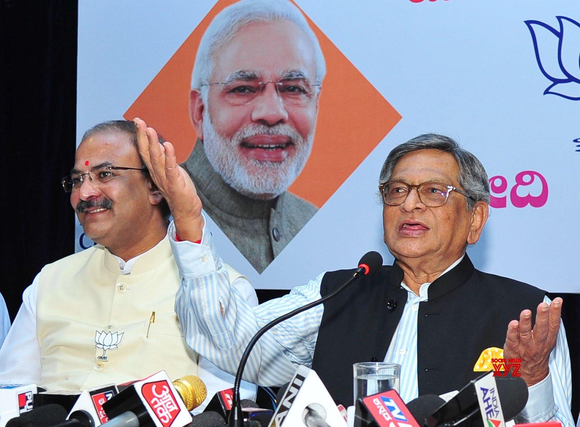 Bengaluru: S M Krishna's press conference #Gallery
