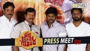 Vajra Kavacha Dhara Govinda Movie Press Meet || Sapthagiri - Filmyfocus.com (Video)