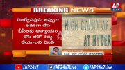 Telangana High Court Green Signal To MPTC And ZPTC Elections   AP24x7 (Video)