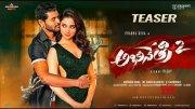 Abhinetri 2 First Look Teaser | Prabhu Deva | Tamannaah | Nandita Swetha | Vijay | Abhishek Pictures (Video)